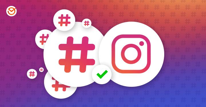 Estudo aponta: menos hashtags no Instagram geram mais engajamento